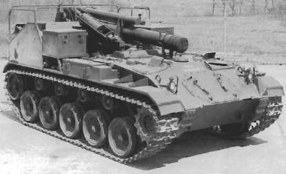155mm Howitzer Motor Carriage M41